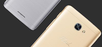 Flash Plus 2 Diperkenalkan Dengan Rekaan Premium, Harga Mampu Milik