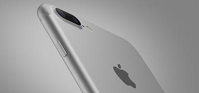 Beli Apple iPhone 7 Secara Ansuran Melalui U MicroCredit Dan Lazada