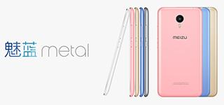 Meizu Metal Diperkenalkan, Rekaan Logam Pada Harga Mampu Milik